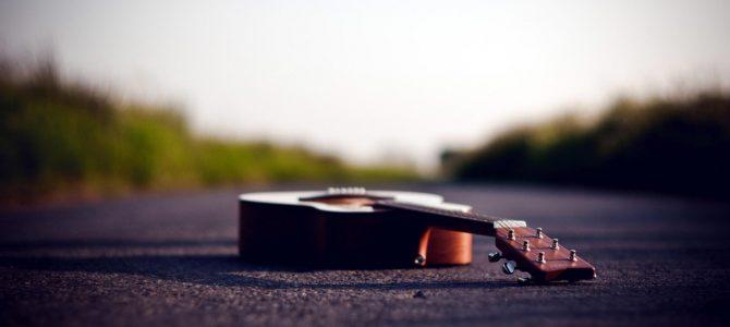 Най-популярните музикални инструменти