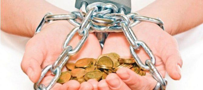 Ценни съвети от какво да се пазите, когато взимате бърз кредит